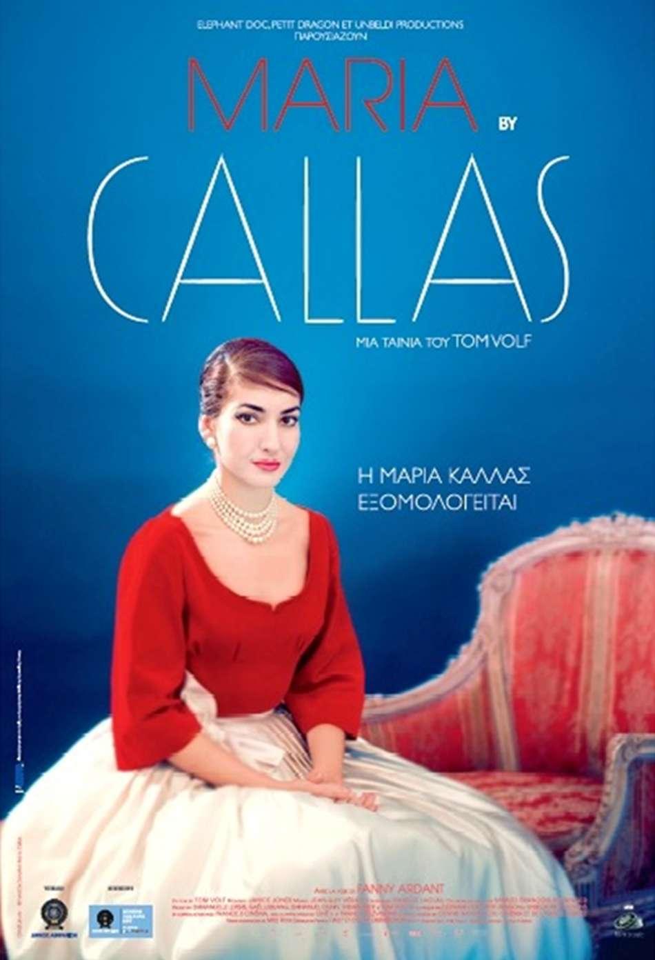 Η Mαρία Κάλλας εξομολογείται (Maria by Callas) Poster
