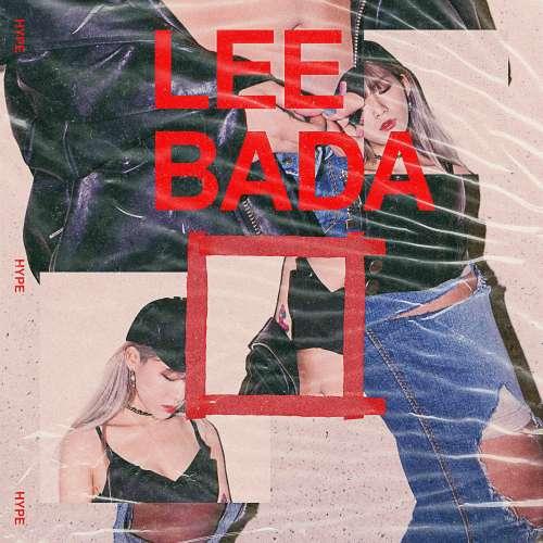 Lai Lai Mp3 Song Download: Download [Mini Album] LEE BADA