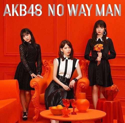 AKB48 PRODUCE 48 Lyrics 歌詞