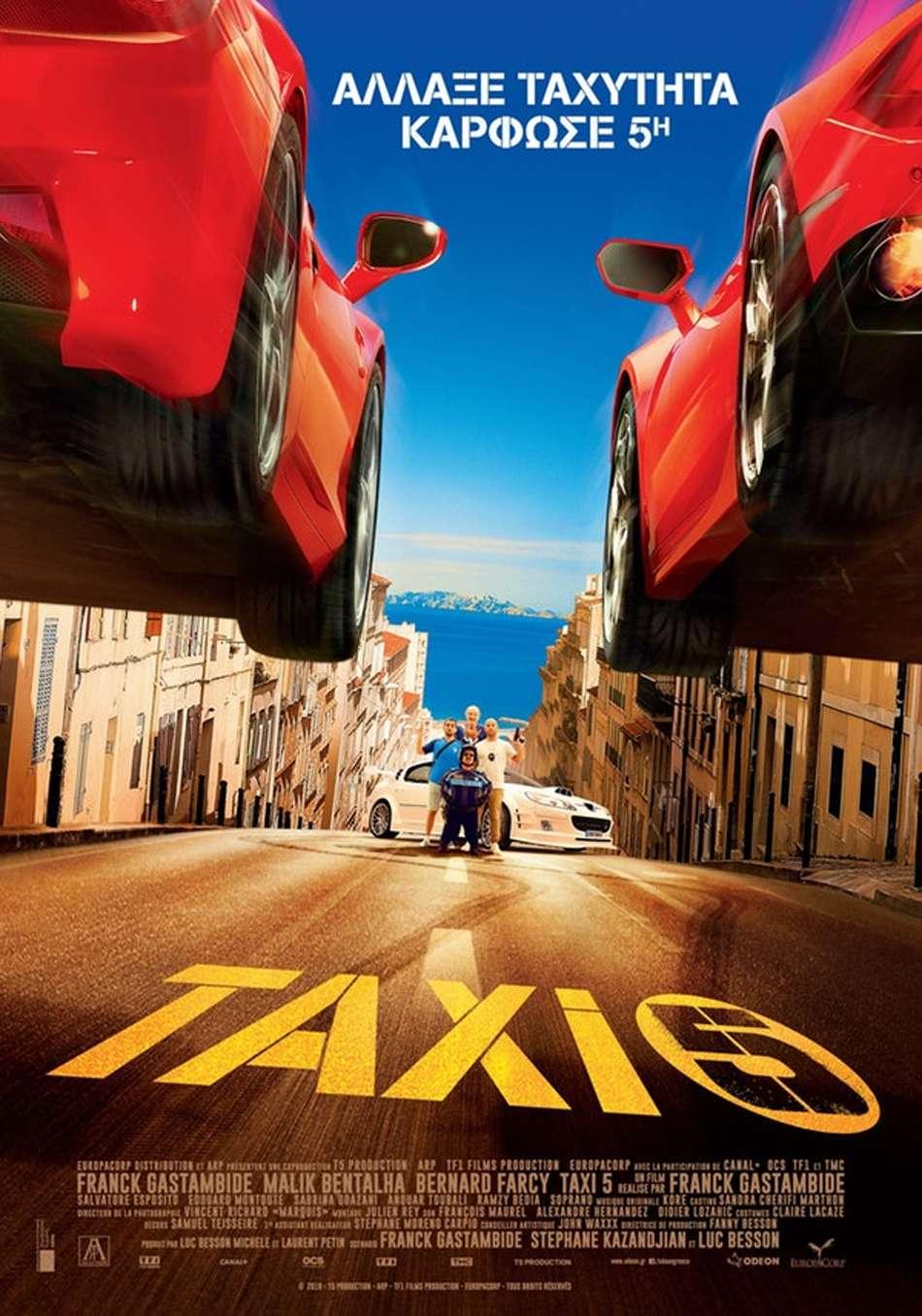Taxi 5 Poster Πόστερ