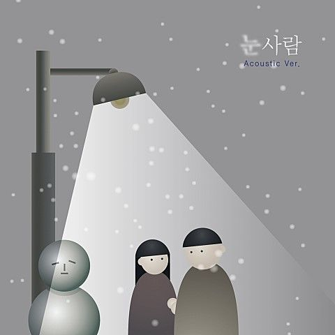 Download TMC - 눈사람 (Acustic Ver.) (Feat. 황태익) Mp3
