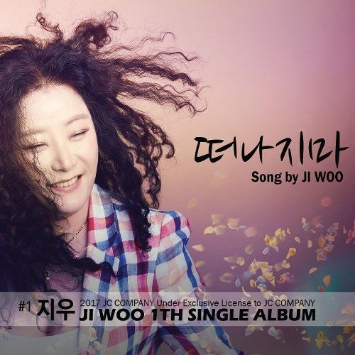 Download JI WOO - 떠나지마 (Don`t Leave) Mp3