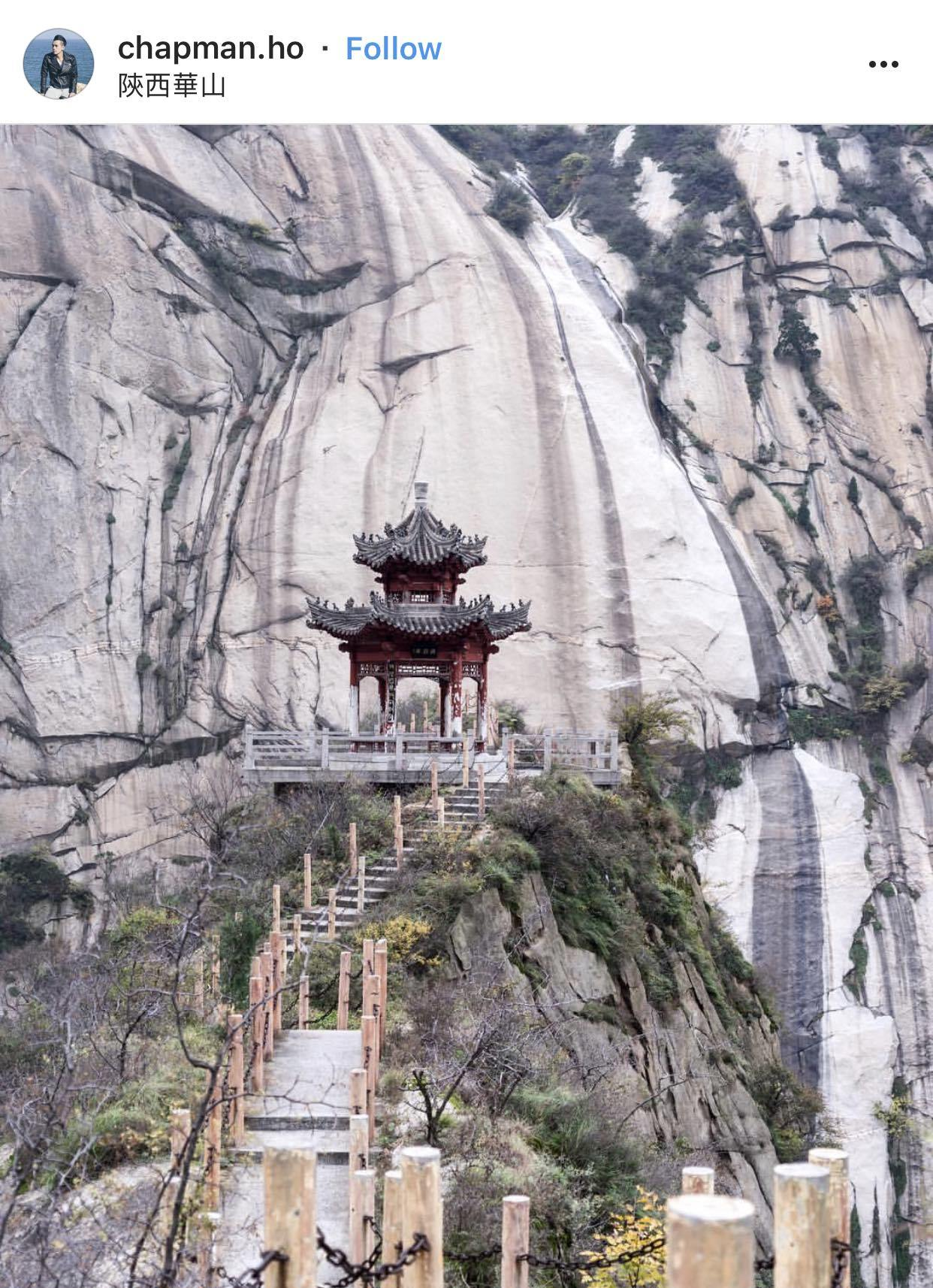 2018 Travel Bucket List - China, Hua Shan