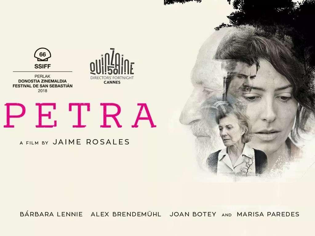Το Μυστικό της Πέτρα (Petra) Movie