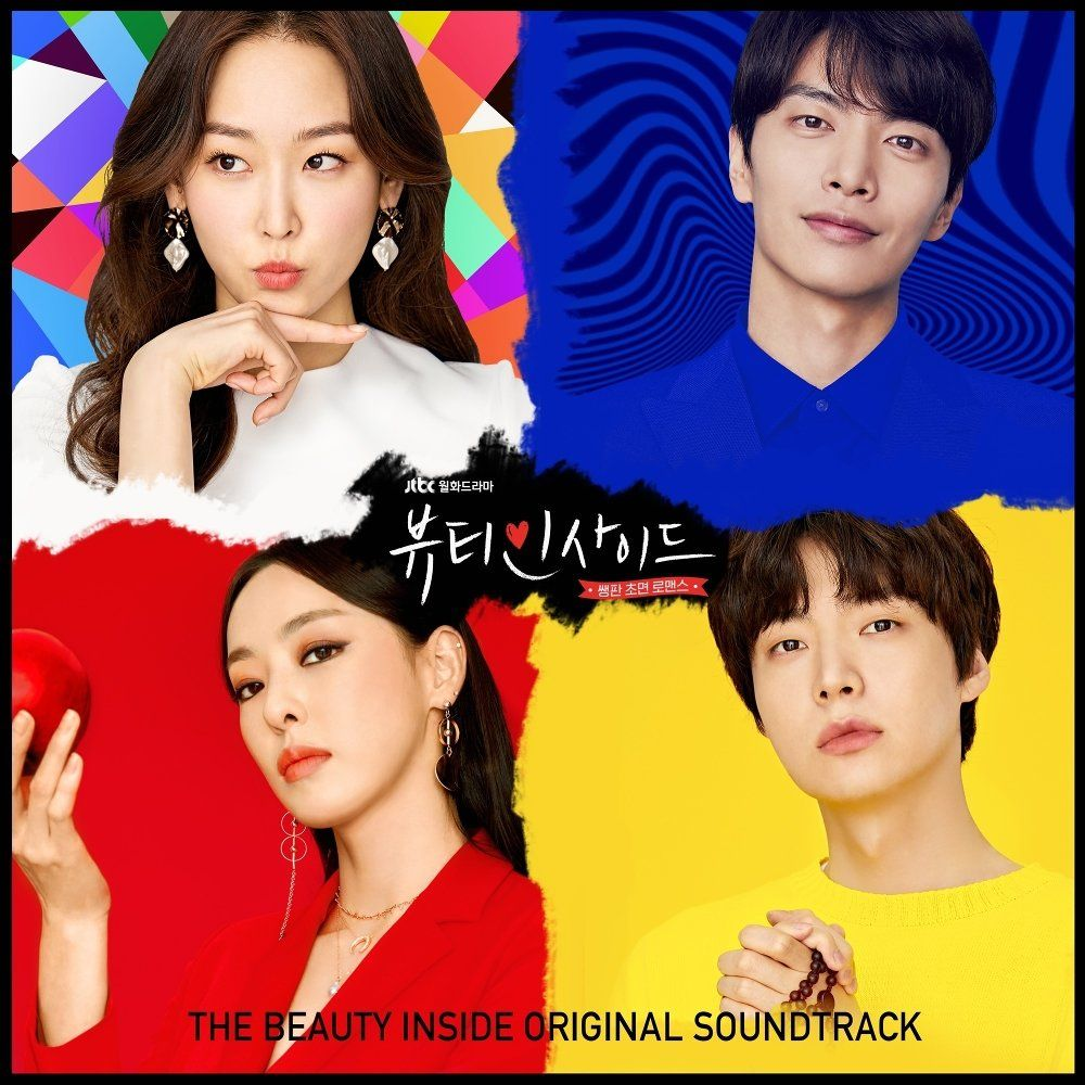Download [Album] Various Artists – The Beauty Inside OST (MP3)