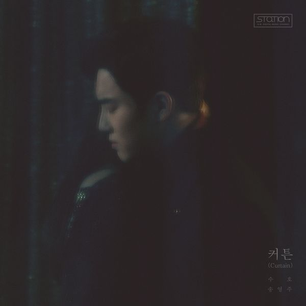 Suho (EXO), Young Joo Song - Curtain K2Ost free mp3 download korean song kpop kdrama ost lyric 320 kbps