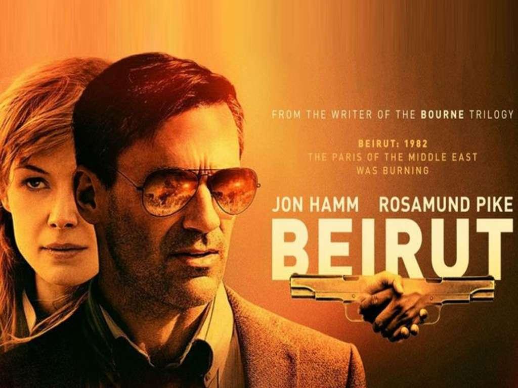 Βηρυτός (Beirut) Quad Poster Πόστερ