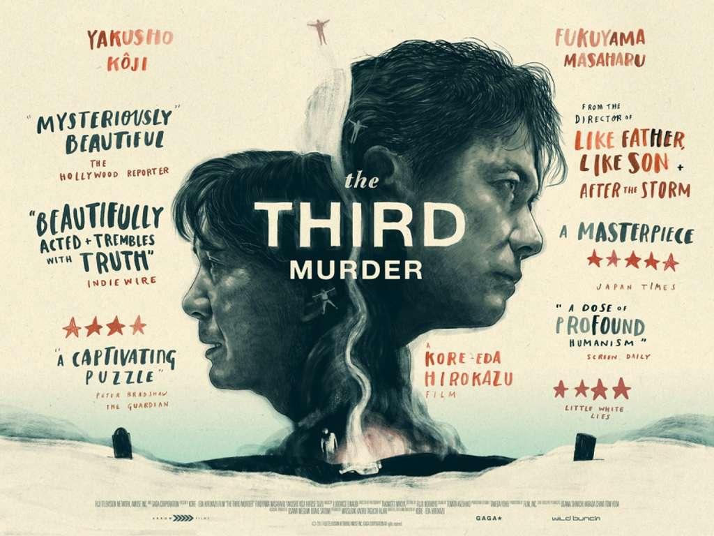 Το τρίτο έγκλημα (Sandome no satsujin / The Third Murder)  Poster Πόστερ Wallpaper