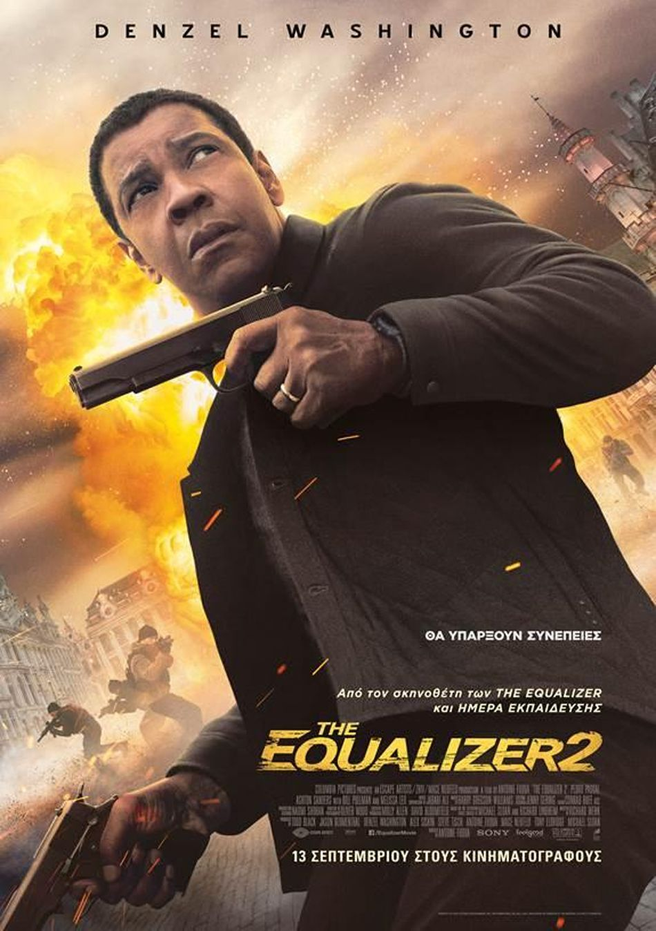 The Εqualizer 2 Poster