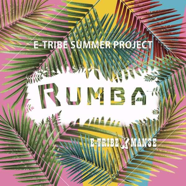 Download The Song Taki Taki Rumba Mp3: Download [Single] E-Tribe, Man3E