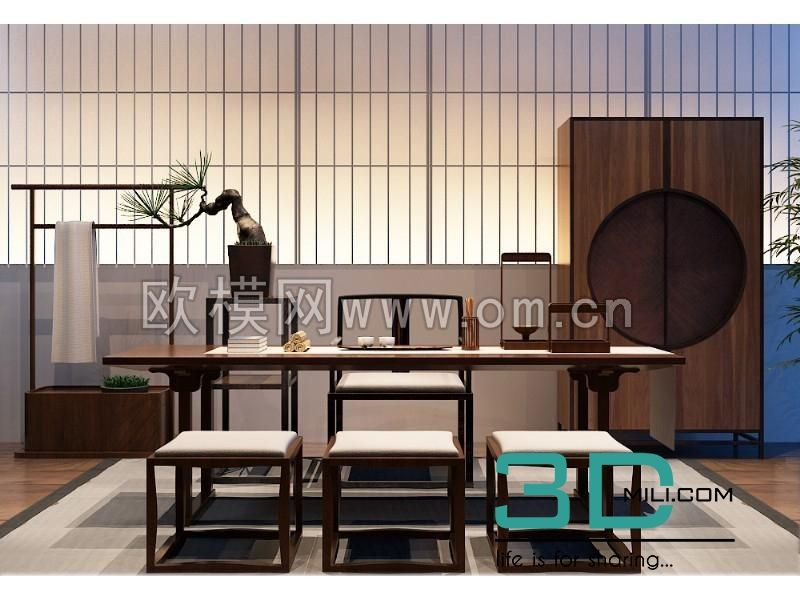 171  Table + Chair 3Dmax Free Download - 3D Mili - Download