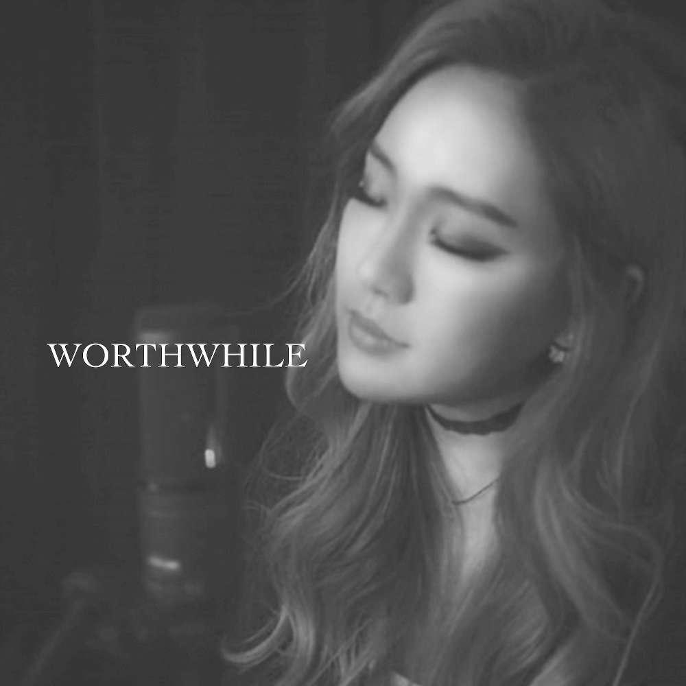 Download Kate Kim - Worthwhile (KIA MOTORS) Mp3