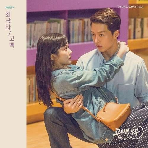 Choi Nakta – OST Go Back Couple Part. 4