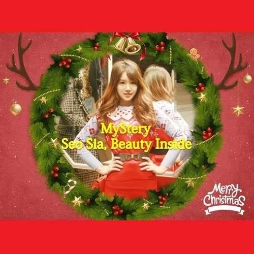 Download Seo Sia - Mystery (미스테리)  Mp3