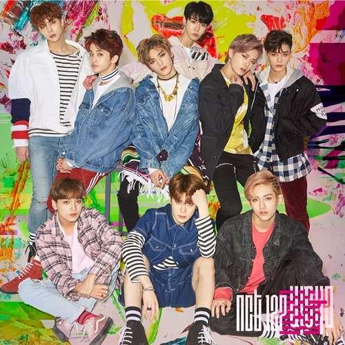 NCT 127 Lyrics 가사