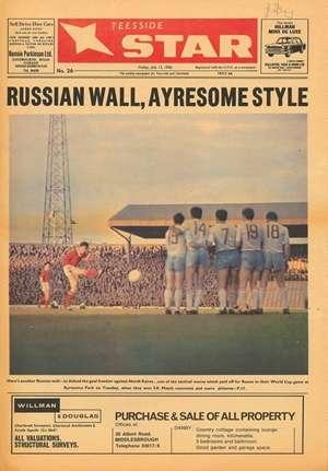 Russia Wall
