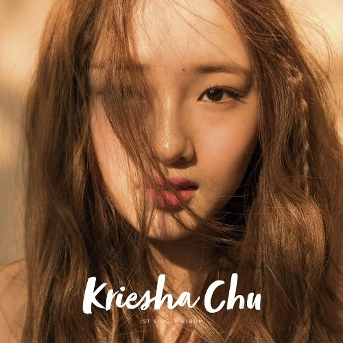 Kriesha Chu - I Wish It Were You Feat. Junhyung (Highlight) - Trouble K2Ost free mp3 download korean song kpop kdrama ost lyric 320 kbps