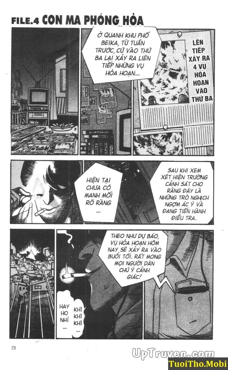 đọc truyện Conan bộ đặc biệt chap 13 trang 0