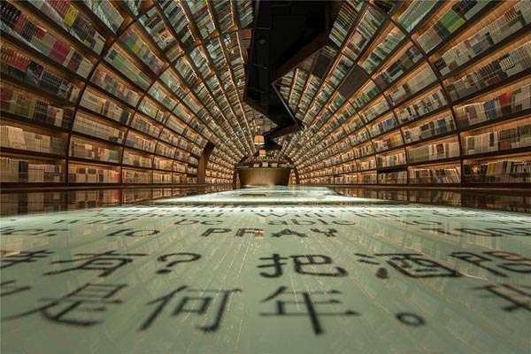 Yangzhou Zhongshuge Bookstore (Yangzhou/ China)