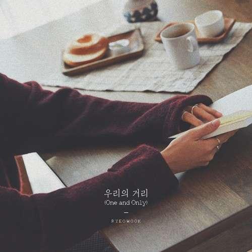Ryeowook Super Junior Lyrics