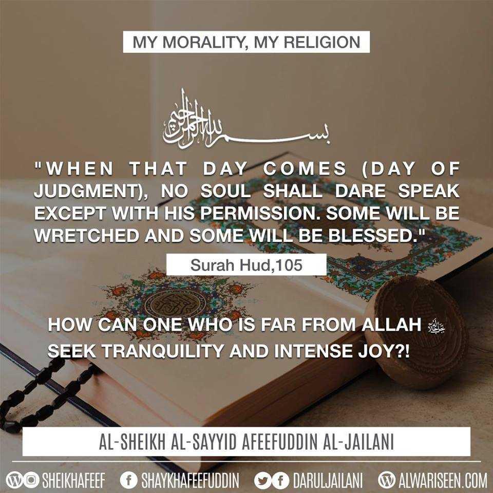 My Morality My Religion