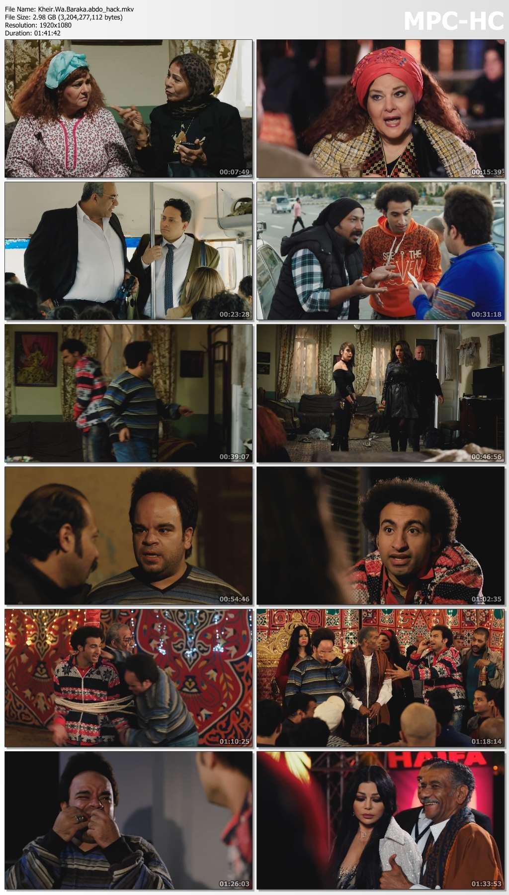 [فيلم][تورنت][تحميل][خير وبركة][2017][1080p][HDTV] 8 arabp2p.com