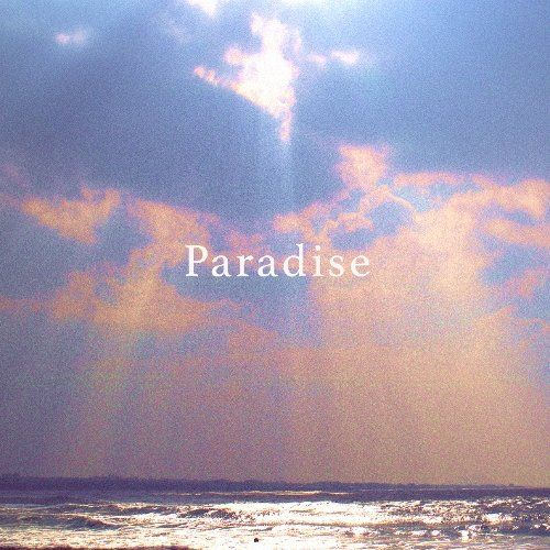 Download DD, SONZ - Paradise Mp3