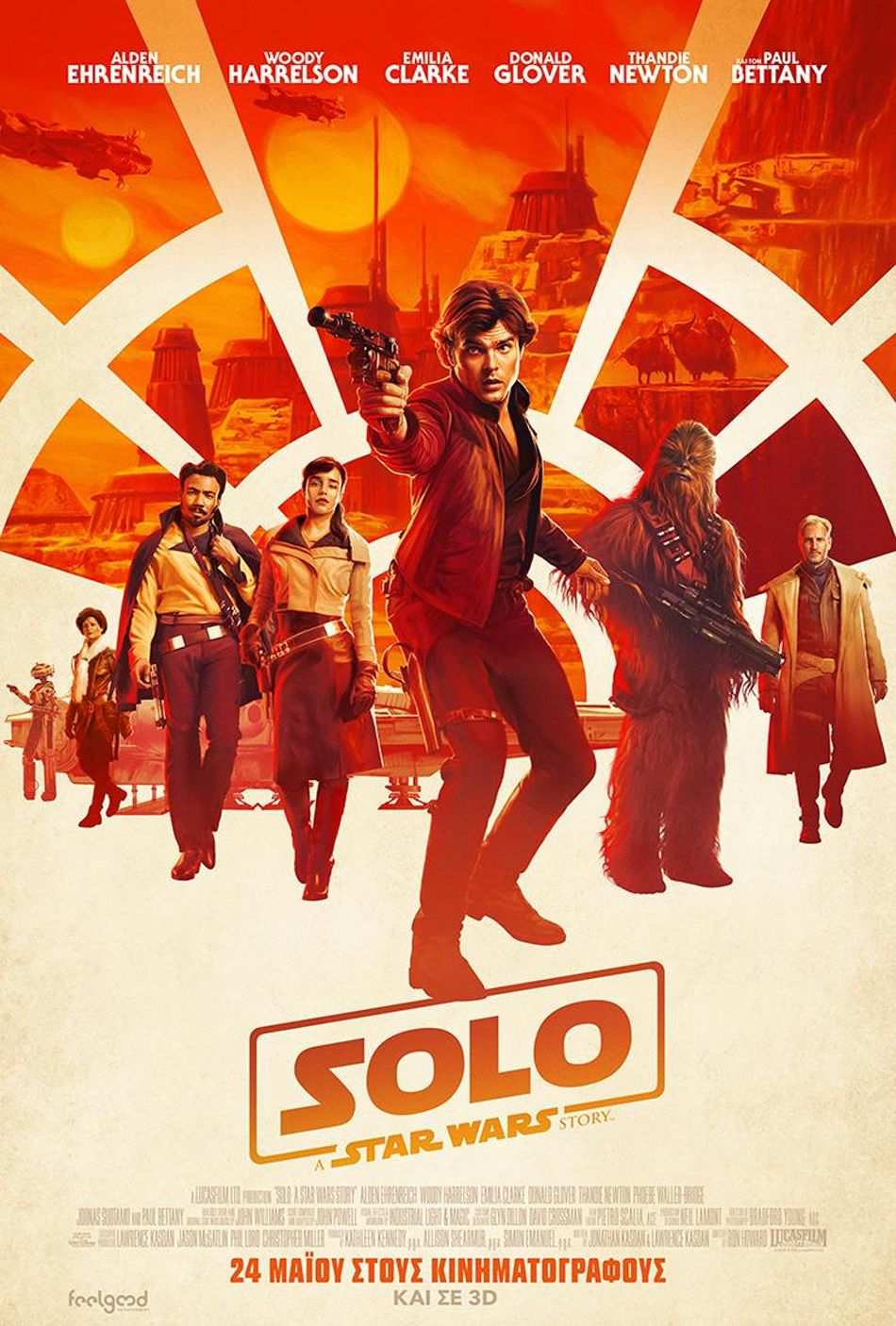 Solo: A Star Wars Story Poster Πόστερ