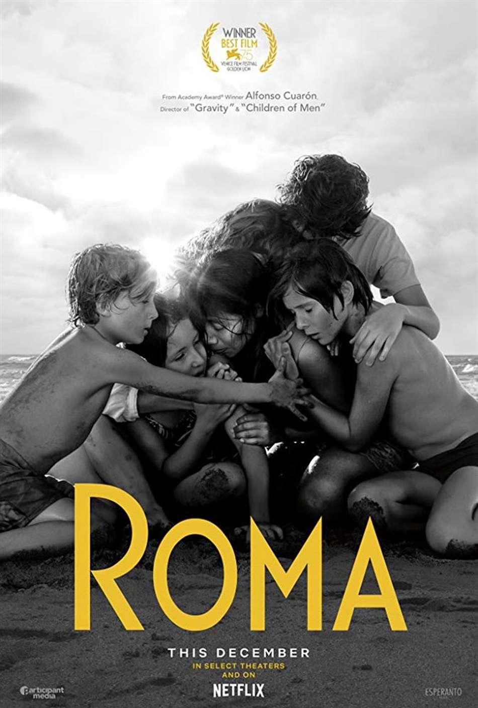 Ρόμα (Roma) Poster