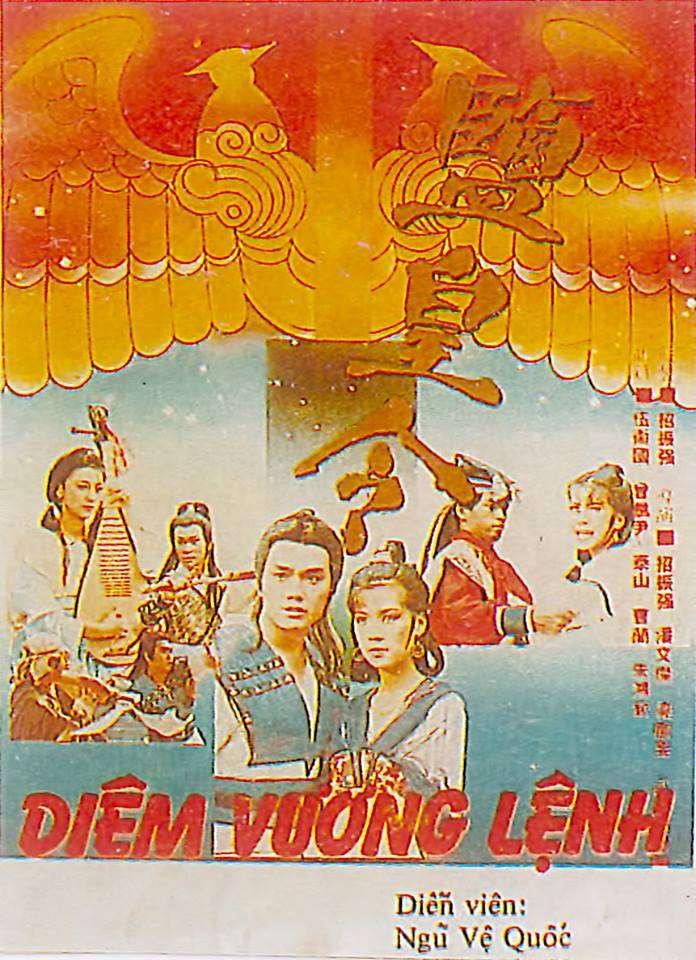 Diêm Vương Lệnh - Death Command 1989 USLT