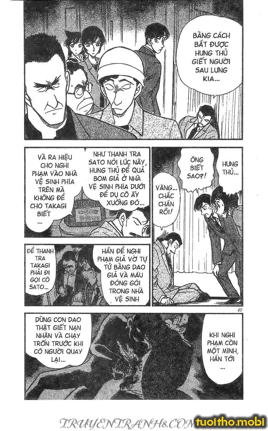 conan chương 298 trang 3