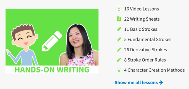 Online Chinese Writing Course