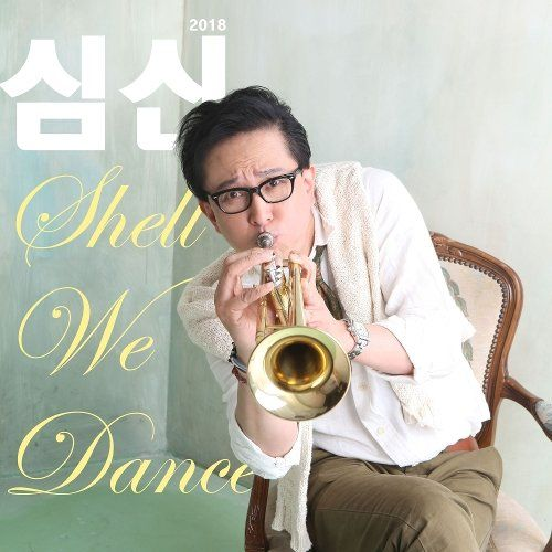 Download Shim Sin - Shall we dance Mp3
