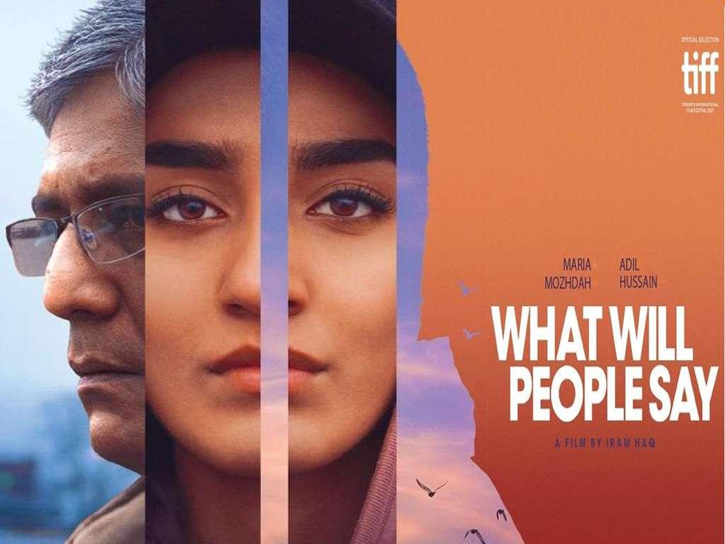 Τι Θα Πει ο Κόσμος (Hva vil folk si / What Will People Say) Quad Poster Πόστερ