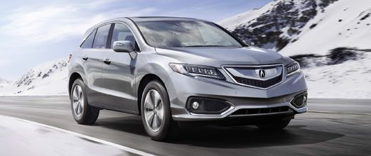 2014-2019 Acura Certified Pre-Owned RDX Models Finance Deal Bedford Ohio