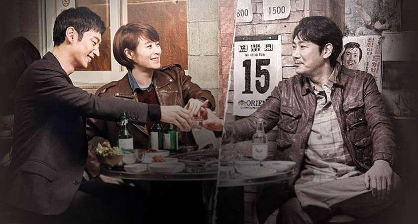 Neden Signal, 2016'nın En İyi Kore Dramalarından Biridir ve İzlemeye Değerdir?