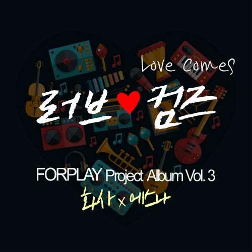 Hwasa (MAMAMOO), eSNa - Love Comes K2Ost free mp3 download korean song kpop kdrama ost lyric 320 kbps