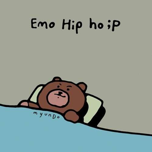myunDo Lyrics 가사