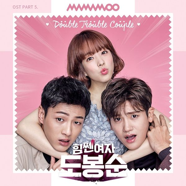 MAMAMOO - Strong Woman Do Bong Soon OST Part.4 - Double Trouble Couple K2Ost free mp3 download korean song kpop kdrama ost lyric 320 kbps