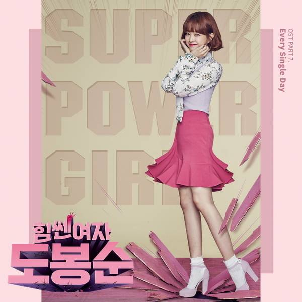 Every Single Day - Strong Woman Do Bong Soon OST Part.7 - Super Power Girl K2Ost free mp3 download korean song kpop kdrama ost lyric 320 kbps
