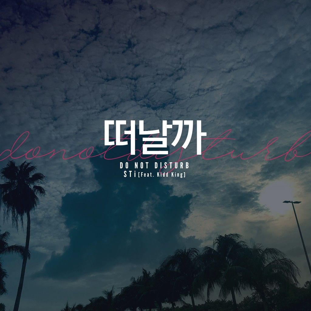 Download STi - 떠날까 Do Not Disturb (Feat. Kidd King) Mp3