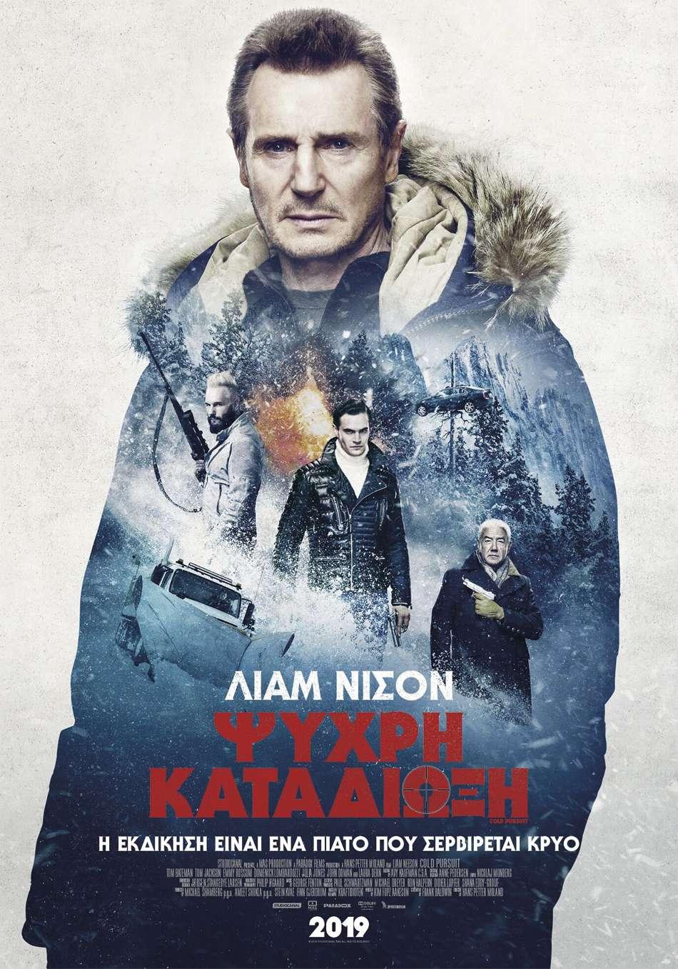 Ψυχρή καταδίωξη (Cold Pursuit) Poster