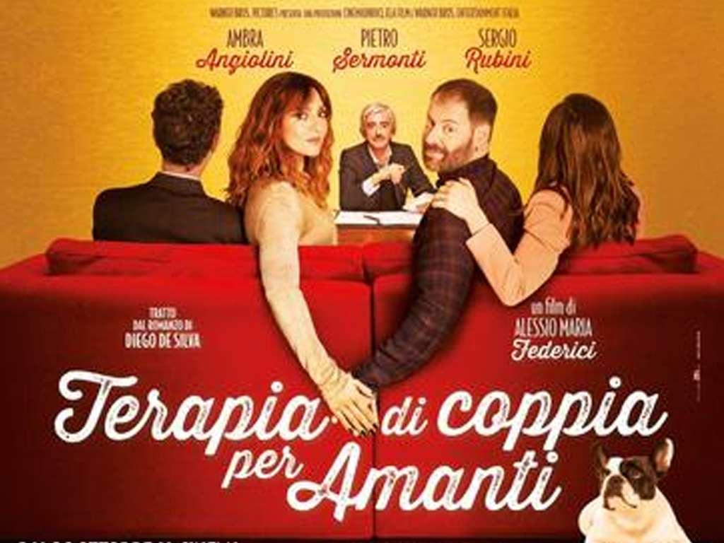 Γιατρέ μου, Κερατωθήκαμε (Terapia di Coppia per Amanti) Quad Poster Πόστερ