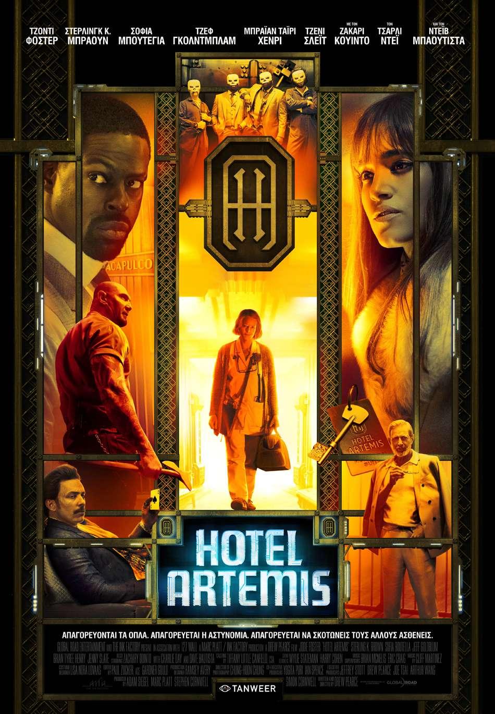 Hotel Artemis Poster