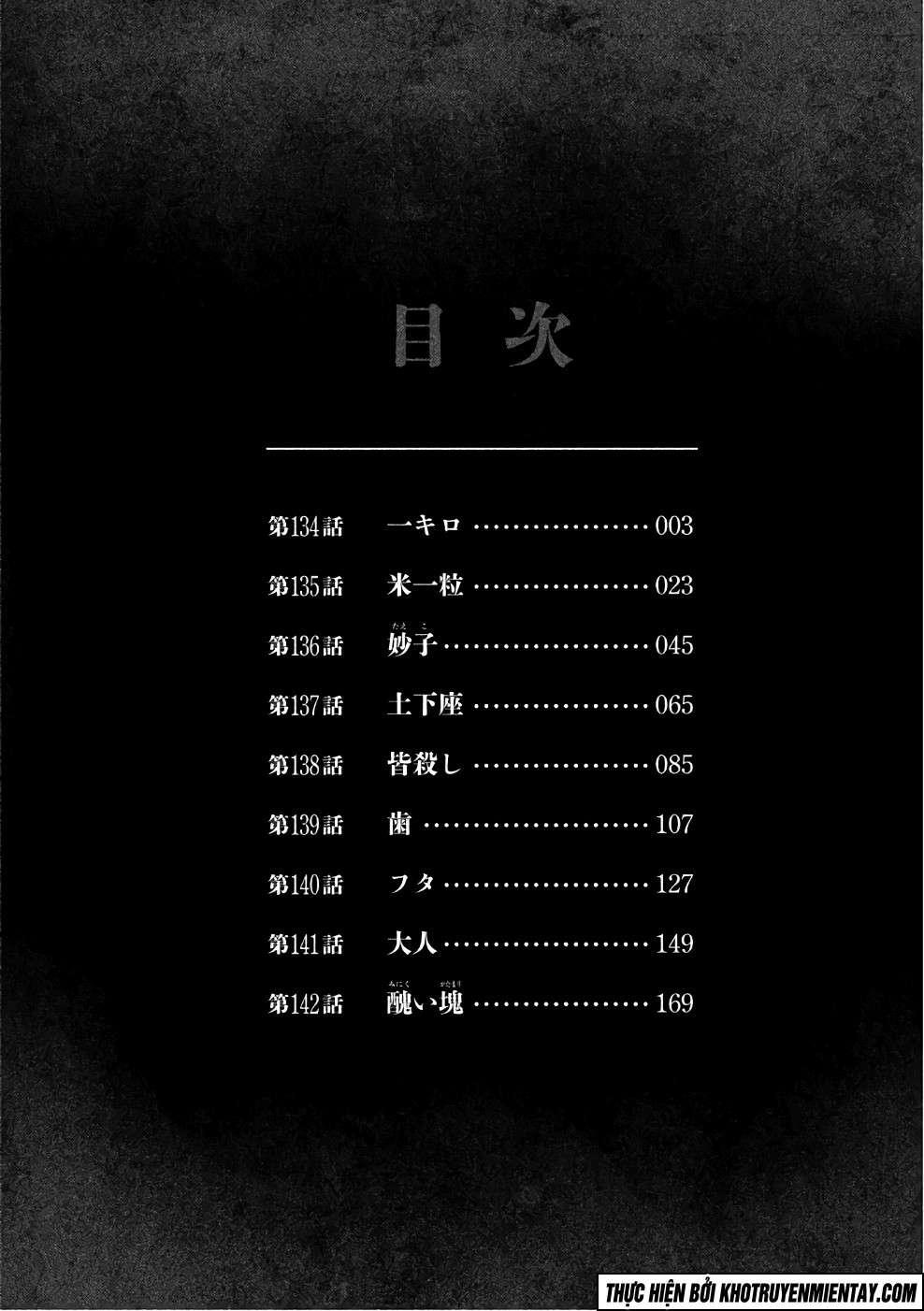 Higanjima ss3-chapter-134 trang 4
