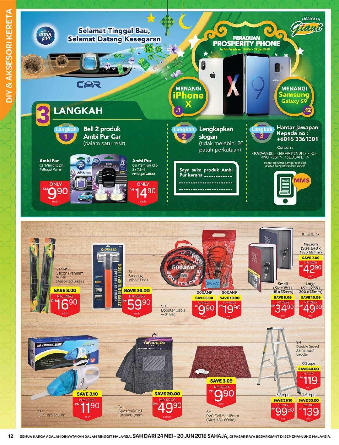 Giant Catalogue (24 May 2018 - 20 June 2018)