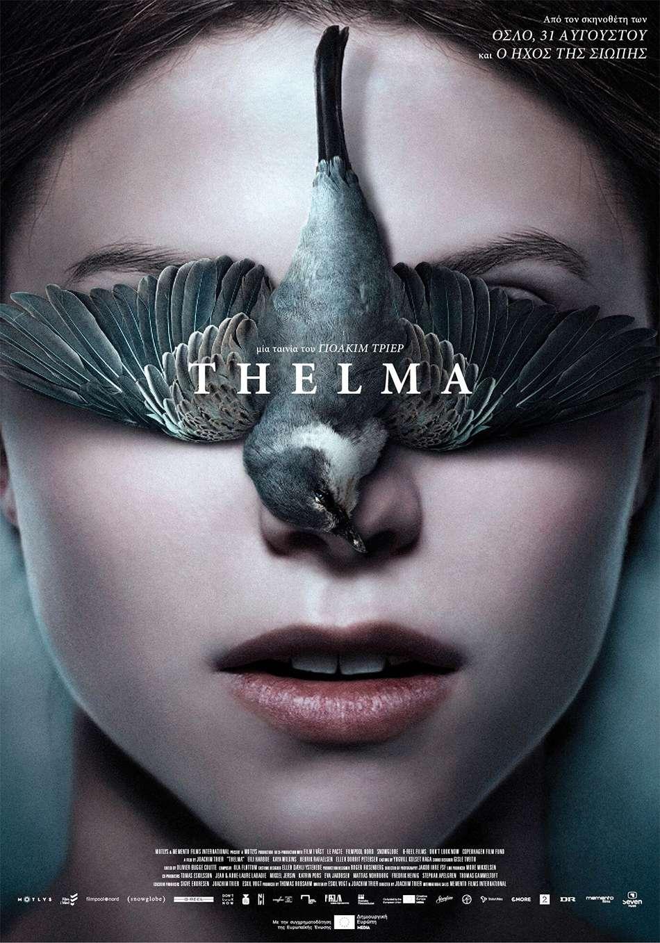 Thelma Poster Πόστερ