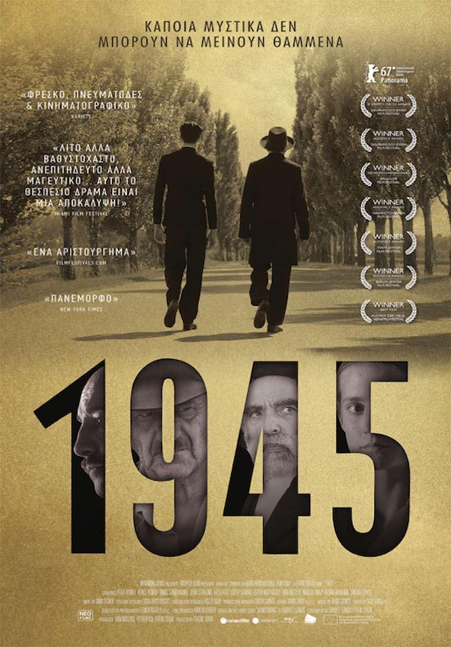 1945 Πόστερ