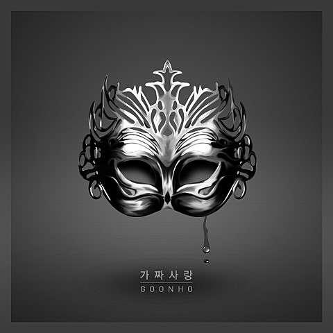Download GoonHo - 가짜사랑 (Fake Love) Mp3