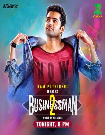 Poster Businessman 2 2017 Full Dual Audio Movie Download